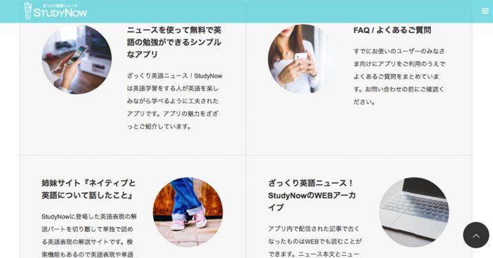 StudyNow